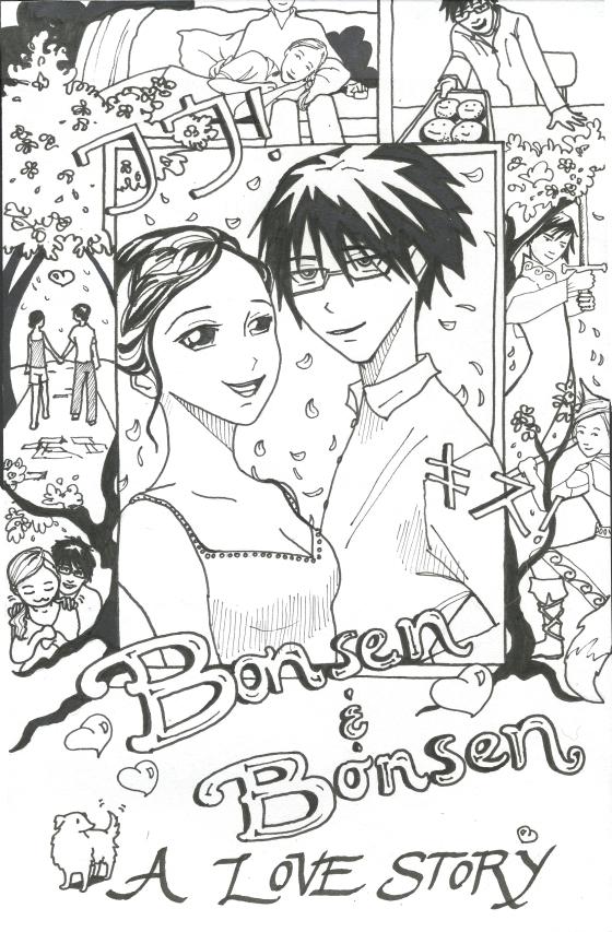 Designed to look like a goofy manga romance cover
