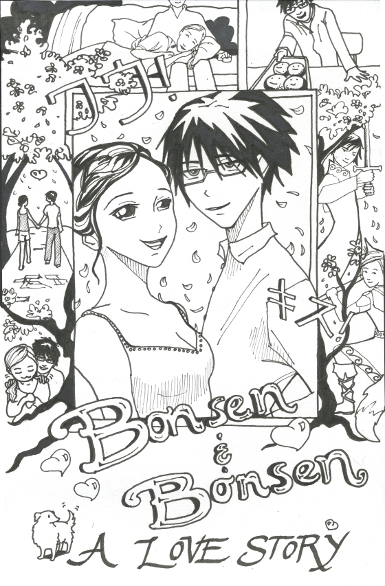Designed to look like a goofy manga romance cover