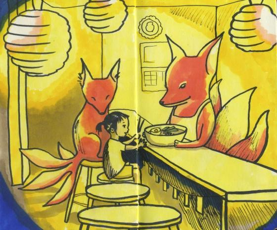 fox-ramen-shop